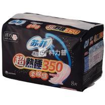 苏菲 SOFY 卫生巾 350mm  8片/包 (弹力贴身超熟睡柔棉感)
