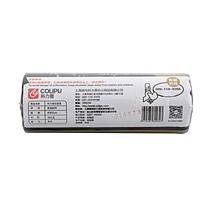 科力普 COLIPU 特惠型垃圾袋 45cm*55cm (黑色) 30只/卷 100卷/箱