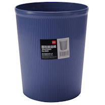 得力 deli 圆形清洁桶/垃圾桶 9581 φ21.5cm 7L (蓝色)