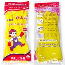 鸿宝耐酸碱乳胶日用手套 (黄色)