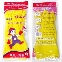 鸿宝耐酸碱乳胶日用手套 M码 (黄色) 300双/箱 加厚