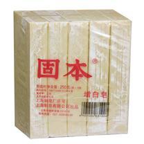 固本 增白皂 250g/块 5块/包