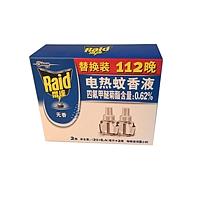 雷达 Raid 电蚊香液 21ml/瓶 2瓶/盒 (无香)