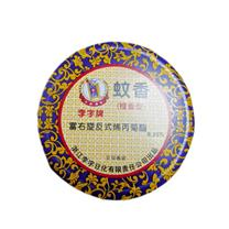 李字 蚊香 30盒/箱 (檀香型五双圈) (仅限上海)