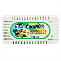 绿伞 EverGreen 冰箱除味剂 60g