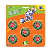 威猛先生 Mr Muscle 洁厕宝自动冲洗洁厕块 38g/块  5块/卡 24卡/箱