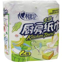 心相印 Mind Act Upon Mind 厨房专用纸巾 KT102 75段/卷 2卷/提 20提/箱