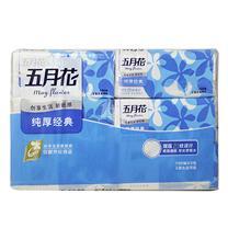 五月花 may flower 抽取式卫生纸双层 A1228C0/A1228E0 100抽/包 6包/提 12提/箱
