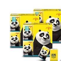 斑布 功夫熊猫4层8片手帕纸18包装 18包/包