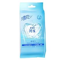 清风 Breeze 湿纸巾 BWAA10 (蓝色) 湿巾EDI纯水10片单片装独立包装小包 一次性便携湿巾纸