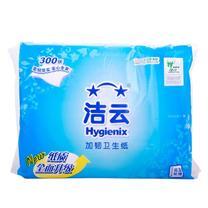 洁云 Hygienix 加韧卫生纸 10240101 300张/包 42包/箱