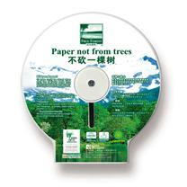 洁云 Hygienix 自由森林大卷纸纸架 119006/S59021/ZS09001