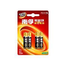 南孚 NANFU 碱性干电池 7号 (无汞)(4粒装)