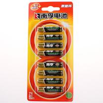 南孚 NANFU 碱性电池 7号 8节/卡