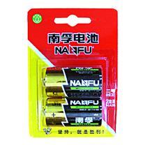 南孚 NANFU 碱性电池 2号 2节/卡