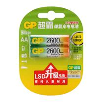 超霸 GP 充电电池 260AAHC-2IL2 5号  2节/卡 (2600毫安时)