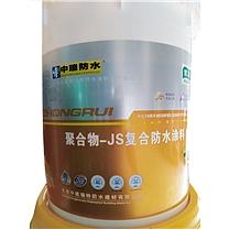 聚合物复合防水涂料 10KG/桶
