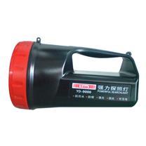 依利达 手提式探照灯 YD-9000