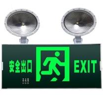 LED应急灯安全出口一体式消防指示灯