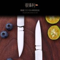 国产 水果刀 A140 可折叠  (5把起订)(新老包装交替以实物为准)
