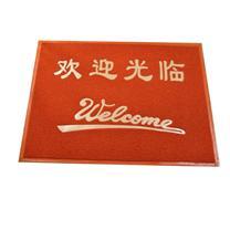 3M 欢迎光临地垫 6050 小号 0.9*1.2m (红色)
