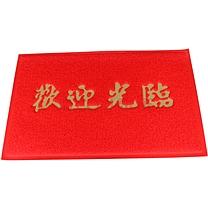 3M 欢迎光临圈丝压边地垫 7150 60*90cm (红色)