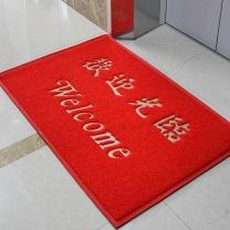 国产 欢迎光临地毯 60*80cm  (新老包装交替以实物为准)