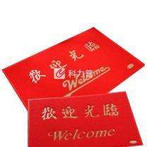 国产 欢迎光临地毯 120*150cm  (新老包装交替以实物为准)