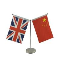 红利旗 HONGLIQI 会议桌面桌旗架 S30-1 (红色)