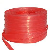 国产 撕力带 (红色) 2kg/卷 (新老包装交替以实物为准)