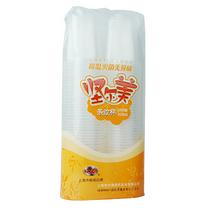 坚尔美 Jem 竖条纹塑料杯 350ml (透明) 100个/袋 12袋/箱