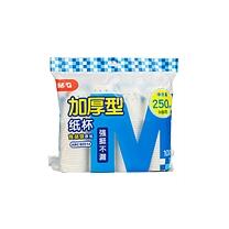 晨光 M&G 加厚型纸杯 ARC92514 (随机) 9盎司100只装
