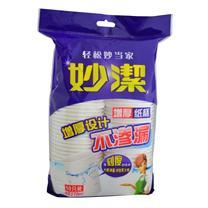 妙洁 一次性纸杯 MDCA50 9盎司 270ml  50只/袋 40袋/箱