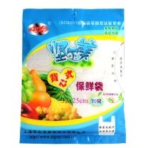 坚尔美 Jem 加厚食品保鲜袋 67084中号 20*30cm  70只/包 40包/箱