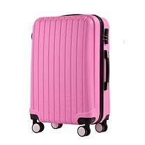 优美特拉杆箱 万向轮旅行箱 20寸行李箱 伸缩拉杆 手拉箱
