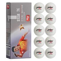 红双喜 DHS 白色一星训练级 乒乓球 1840C0 40mm  10只/盒