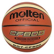 摩腾 篮球 BG7-800
