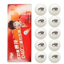 红双喜 DHS 赛顶白色三星乒乓球 CD40A0 40mm+  10只/盒