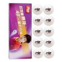 红双喜 DHS 赛顶白色一星乒乓球 CD40C 40mm+  10只/盒
