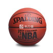 斯伯丁 Spalding PU篮球 74-604Y  (比赛专用)