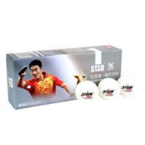 红双喜 DHS 二星乒乓球 1840B 40mm (白色) 10只/盒
