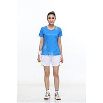 励扬 女装运动服 M号 RY-383138 M 100%聚酯纤维 (红色/荧光黄黑色/宝石蓝)