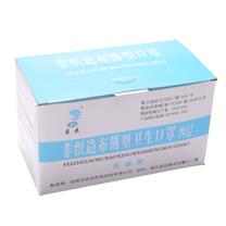 菊花牌 非织造布薄型卫生口罩 50个/盒 (四层 高滤型 )
