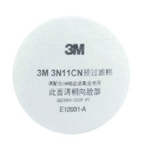 3M 预过滤棉 3N11CN-N (配合3M新款3301CN 滤盒使用)