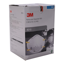 3M 颗粒物防护口罩 8210CN (白色) 20个/盒