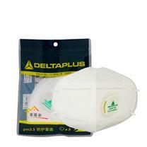 代尔塔 DEITAPLUS PM2.5带阀防尘口罩 N95 3只/包 (耳带式家庭装 )