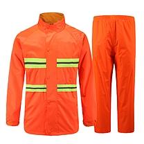 国产 环卫雨衣雨裤套装带反光条 (橘红色) (新老包装交替以实物为准)