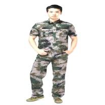 国产 精品特制军训迷彩服套装 165-190 (30套起订,下单前请尺码请详询客服)