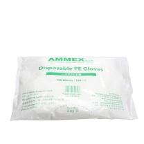 爱马斯 AMMEX 一次性PE薄膜手套 PGLOVE100C-3 (蓝色) 100只/袋
