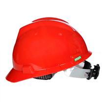 梅思安 MSA 标准型安全帽 10172904 (红色) (顶部无透气孔)
